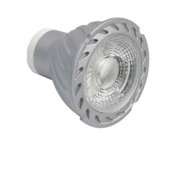 LED GU10 Bulb Dimmable 5W Best Lighting Company in Pakistan