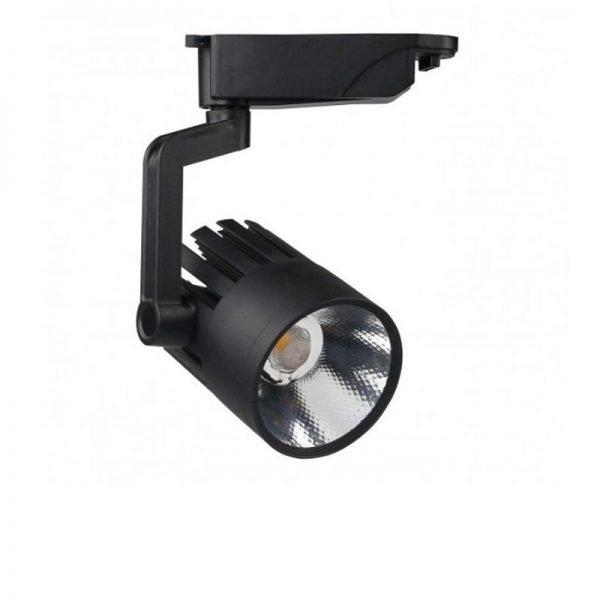 LED Spot Light 24W Best Lighting Company in Pakistan